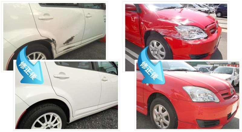 傷ついたフェンダーやドアもこの通り、新車同様の仕上がりです。